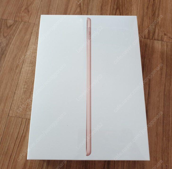 아이패드6세대 128기가 wifi 모델 핑크색 컬러 + 에플펜슬 2세대 판매합니다.