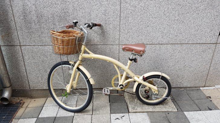 코렉스 르보아클래식 자전거