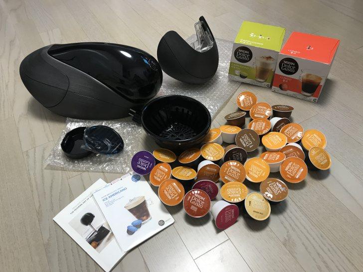 안양범계 캡슐 커피머신 네스카페 돌체구스토 모벤자(3만원이상 상당의 캡슐 포함) 판매